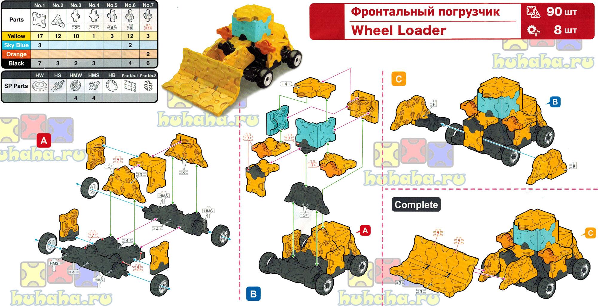 кубик рубика сборка 3х3 схема